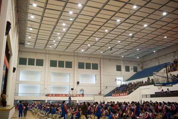 肇慶中學體育場館 Zhaoqing Middle School Stadium, Guangdong Province5