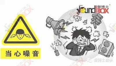 OFF隔音減震系統